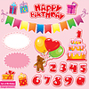 Vector clipart: Set of Birthday Party Elements