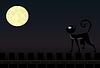 Векторный клипарт: Кошка на заборе