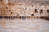 Ściana Płaczu w Jerozolimie | Stock Foto