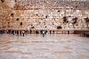 ID 3349086 | Western Wall, Jerusalem | High resolution stock photo | CLIPARTO