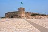 拉特伦堡垒。以色列 | 免版税照片