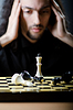 ID 3351690   Chess player playing his game   High resolution stock photo   CLIPARTO