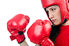 Woman boxer | Stock Foto