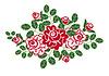 Vector clipart: Romantic vignette of flowers roses