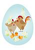 Vector clipart: Easter egg. Chicken family