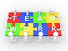 Фото 300 DPI: Концепция работы в команде, лидерство, сотрудничество,