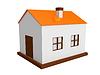 Small house | Stock Illustration