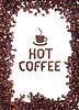 Brown geröstete Kaffeebohnen | Stock Foto