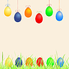 Vector clipart: Easter background with eggs and grass