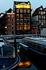 Amsterdam in evening | Stock Foto