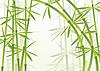 Векторный клипарт: Земля на зеленой траве