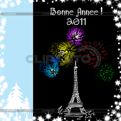 New Year Eiffel tower card   Stock Vector Graphics  ID 3032162