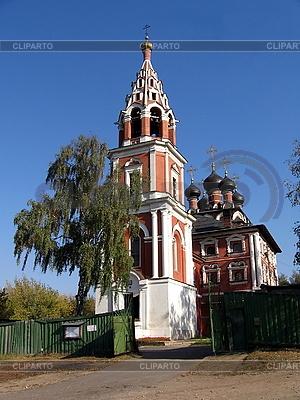 Russian church | High resolution stock photo |ID 3010639