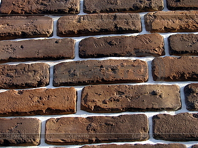 Brown brick wall | High resolution stock photo |ID 3011921