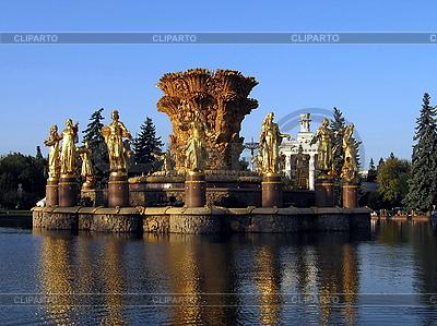 Фонтан Дружбы народов в Москве на ВВЦ | Фото большого размера |ID 3011951
