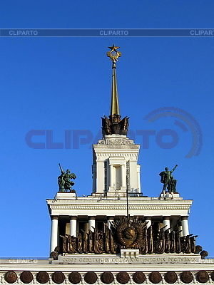 Soviet house | High resolution stock photo |ID 3012241