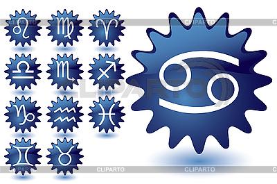 조디악 아이콘으로 파란색 유리 태양 | 높은 해상도 그림 |ID 3011822