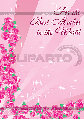 For the Best Mother in the world | Stock Vector Graphics |ID 3016265