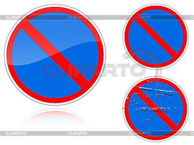 Wariantów nie parking - znak drogowy | Klipart wektorowy |ID 3012833