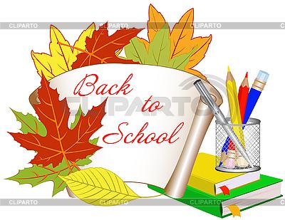 Powrót do szkoły | Klipart wektorowy |ID 3027908