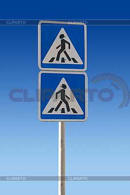 Fußgängerstreifen | Foto mit hoher Auflösung |ID 3028441