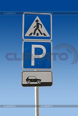 Znak parking | Foto stockowe wysokiej rozdzielczości |ID 3028442