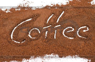 Znak kawy bielonego | Foto stockowe wysokiej rozdzielczości |ID 3029978