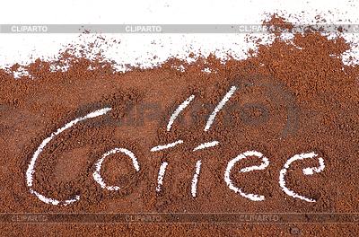 Znak kawy bielonego | Foto stockowe wysokiej rozdzielczości |ID 3036585