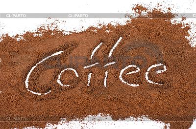 Znak kawy bielonego | Foto stockowe wysokiej rozdzielczości |ID 3038541