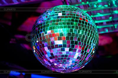 http://img.cliparto.com/pic/xl/180628/3296168-disco-ball.jpg