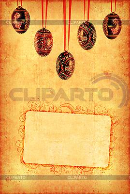 Grunge tapety z pisanek | Stockowa ilustracja wysokiej rozdzielczości |ID 3023679