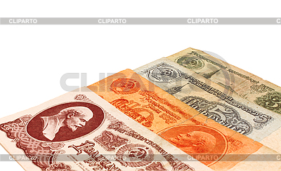Four old Soviet banknotes | High resolution stock photo |ID 3022793