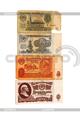 Set from four old Soviet banknotes | High resolution stock photo |ID 3022796