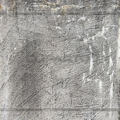 Concrete wall | High resolution stock photo |ID 3023429