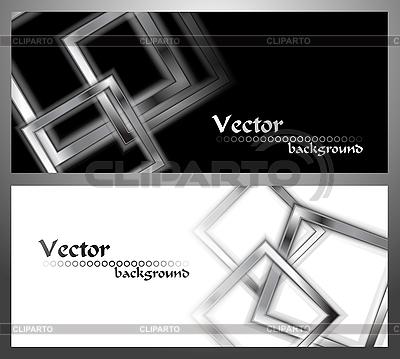 Set aus stilvollen schwarzweißen Werbebanner | Stock Vektorgrafik |ID 3026528