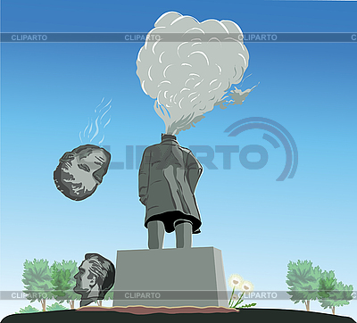 Ruiniertes Denkmal | Stock Vektorgrafik |ID 3120175
