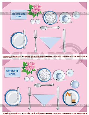 Servierter Tisch zum Frühstück | Stock Vektorgrafik |ID 3178621