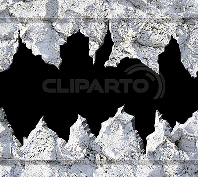 Torn concrete | High resolution stock illustration |ID 3044619