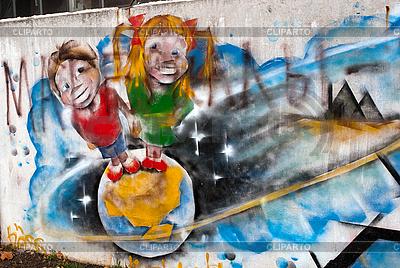 Graffiti ściany w Doniecku | Foto stockowe wysokiej rozdzielczości |ID 3040131