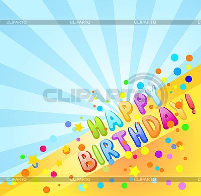 Tarjeta de cumpleaños feliz | Ilustración vectorial de stock |ID 3050854