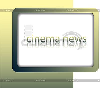 Cinema news | Stock Vector Graphics |ID 3047470