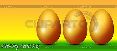 부활절 달걀   벡터 클립 아트  ID 3058956