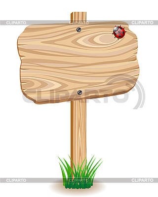 Drewniany szyld | Klipart wektorowy |ID 3045243