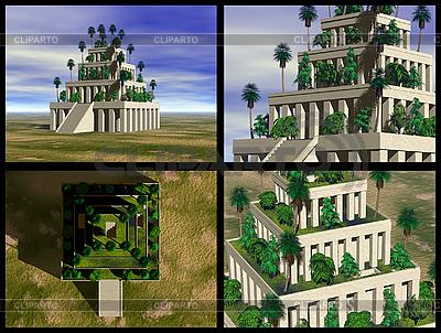 Altura de los jardines colgantes de babilonia
