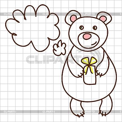 Cute bear | Stock Vector Graphics |ID 3138461