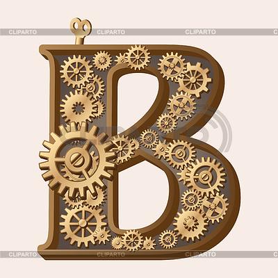 Mechanical alphabet | Stock Vector Graphics |ID 3280308