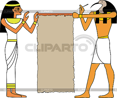 Zestaw egipskiego boga | Klipart wektorowy |ID 3200376