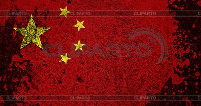 中国垃圾标志 | 高分辨率照片 |ID 3054289