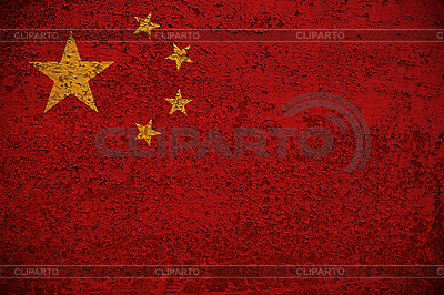 China Grunge-Flag | High resolution stock photo |ID 3054290