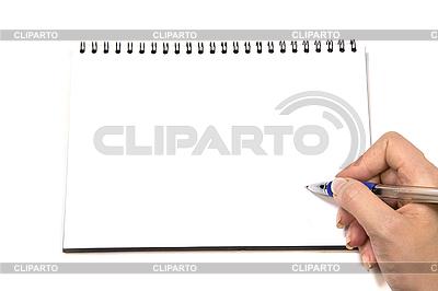 Blank Notepad scheet | Foto stockowe wysokiej rozdzielczości |ID 3054349